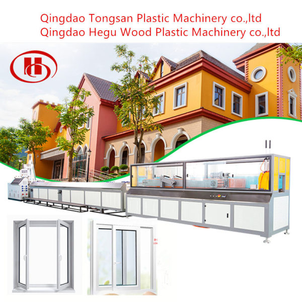 pvc window door profile extrusion makingmachine