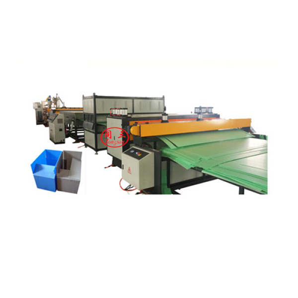 1860 type  high output PP hollow corrugated sheet making machine
