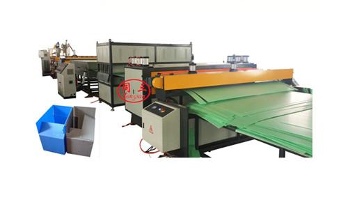 1860 type  high output PP hollow corrugated sheet making machine