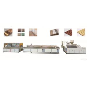 Profile Machine PVC Ceiling Panels Production Line /Plastic ceiling board extruder /pvc ceiling panel extruder making machine