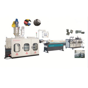 PP PE EVA flexible spiral washing machine corrugated water drainage inlet outlet hose pipe extruder making machine line