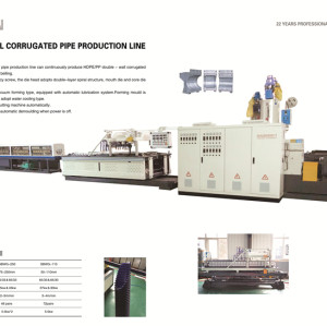 32-110mm HDPE DWC Corrugated Pipe Machine / Double Wall Corrugated Pipe Extrusion Line