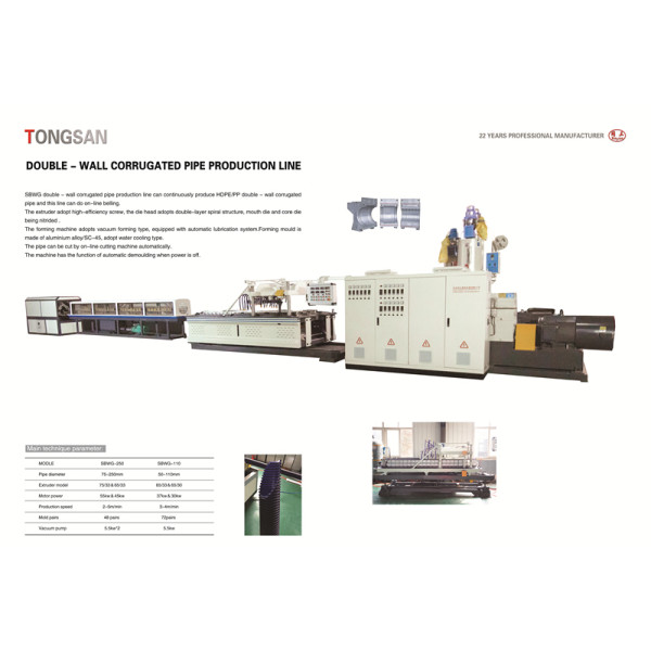110-250mm HDPE DWC Corrugated Pipe Machine / Double Wall Corrugated Pipe Extrusion Line