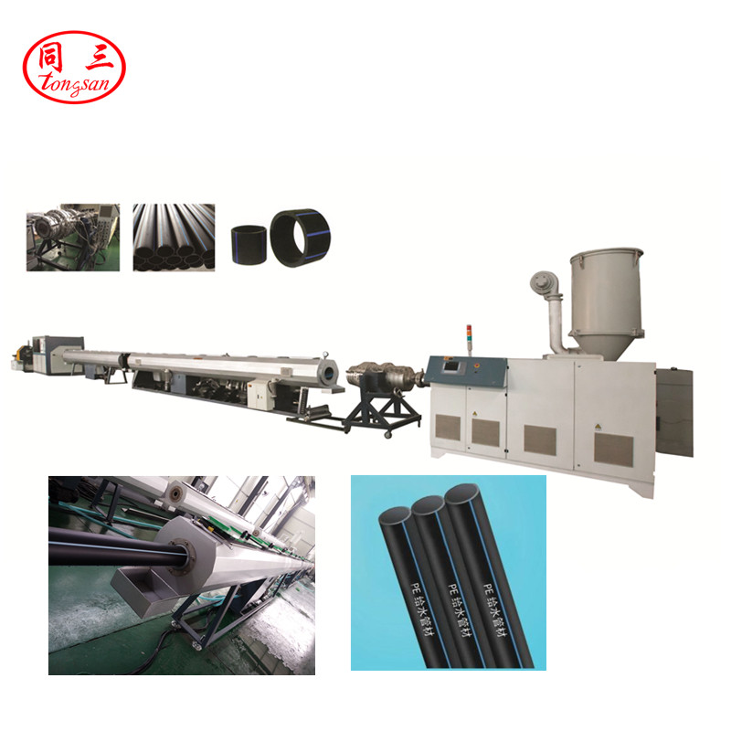 Plastic PPR Pipe Machine/ HDPE Pipe Machine