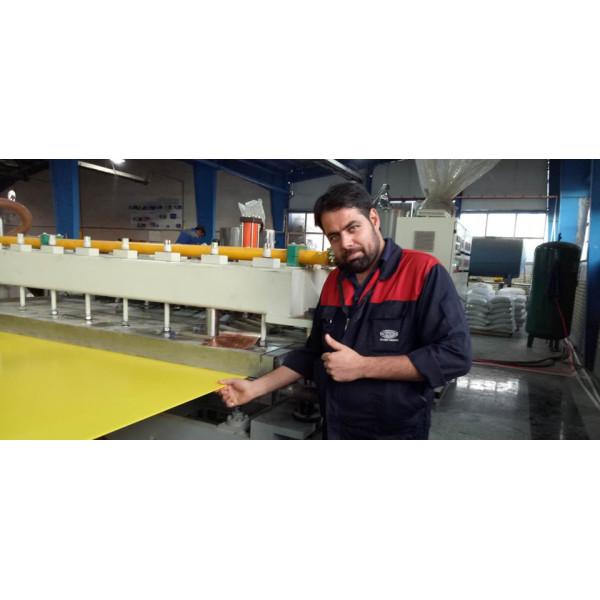 2600 type  high output PP hollow corrugated sheet making machine