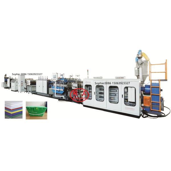 1400mm type  high output PP hollow corrugated sheet making machine