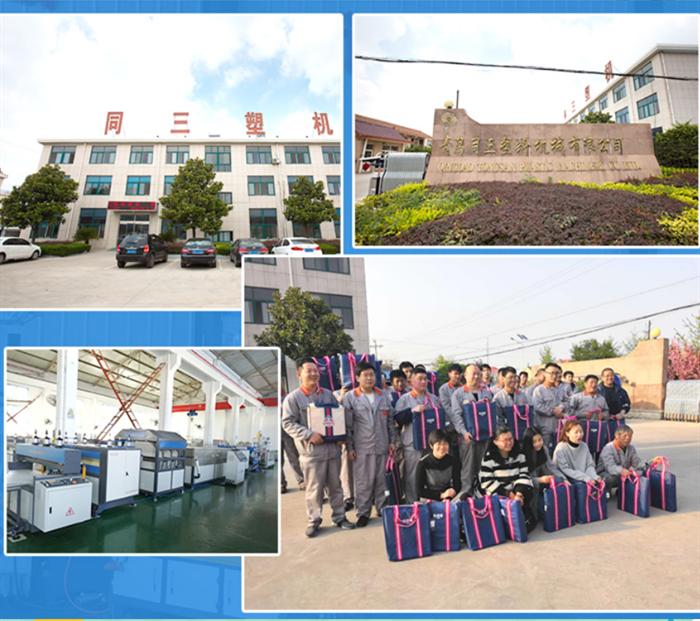 Tongsan pp corrugated sheet machine factory