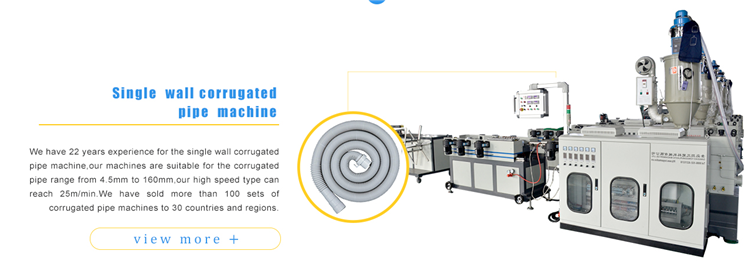 Single wall flexible corrugated pipe machine