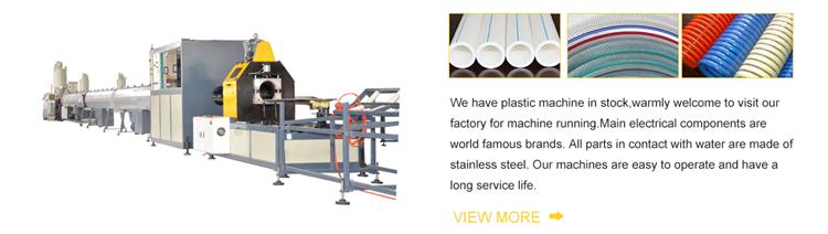 PP HDPE PPR PVC Plastic pipe machine