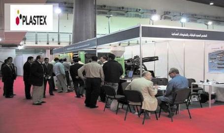 PLASTEX  2020 in Cairo