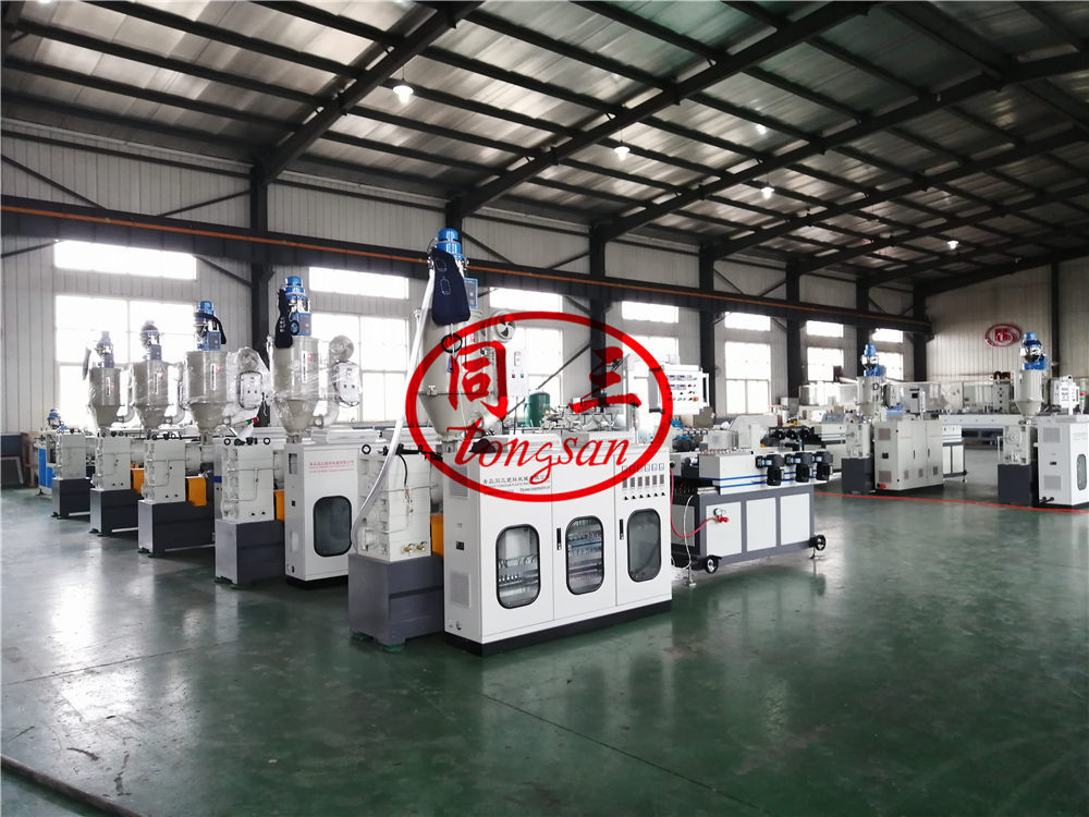 corrugated pipe machine plant