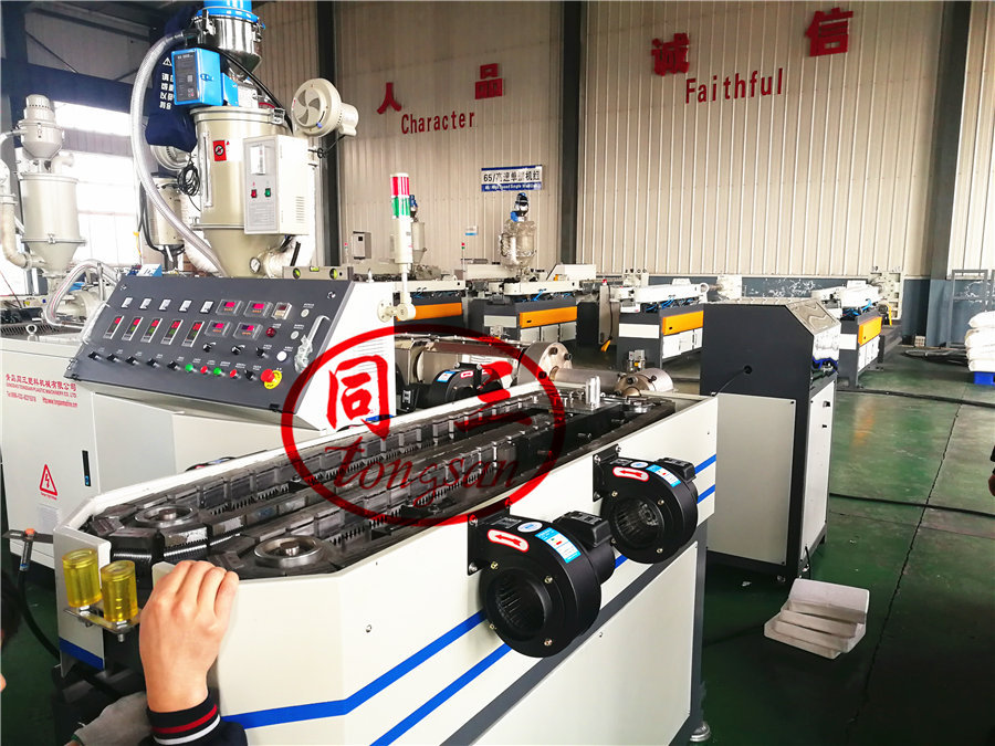 corrugated pipe machine workshop