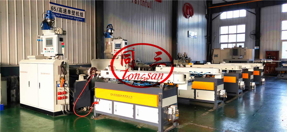 high speed corrugated pipe machine
