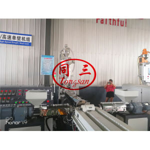 China Tongsan corrugated pipe machine with marking line