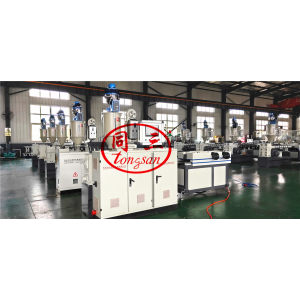 single wall corrugated pipe extrusion line with CE factory price