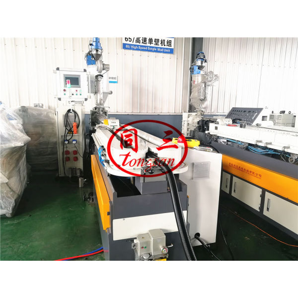 professional with best price corrugated pipe extrusion line
