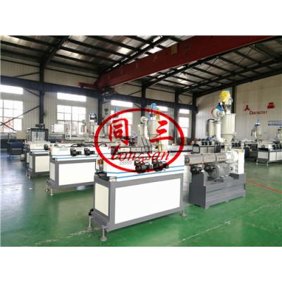 corrugation pipe manufacture machinery