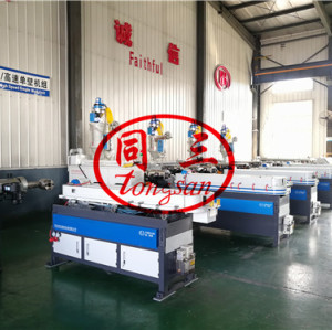 corrugated pipe machine video from Qingdao Tongsan Company