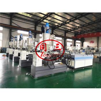 plastic corrugated pipe mould manufacturer