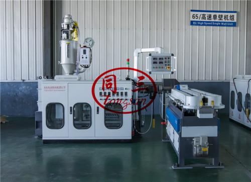 plastic corrugated pipe extrusion machine manufacturer