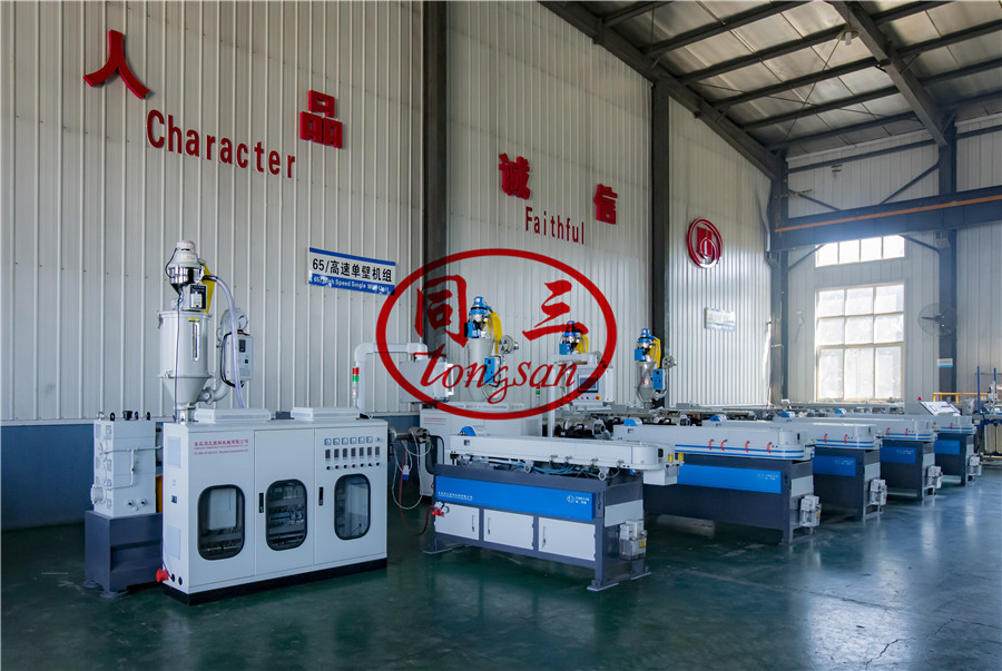 high speed corrugator for single wall pipe
