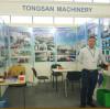 Plastex Uzbekistan exhibition for corrugated pipe extruder machine