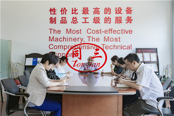 Qingdao Tongsan Corrugated Pipe Machine