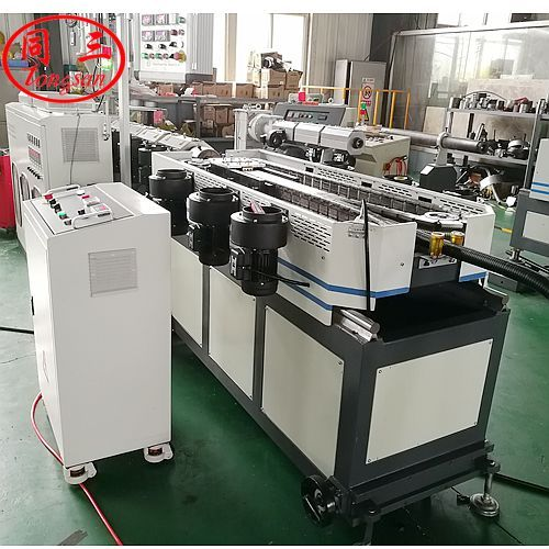 single wall corrugated pipe machine for wire harness protective