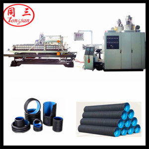 HDPE double wall corrugated pipe machine/ DWC pipe machine
