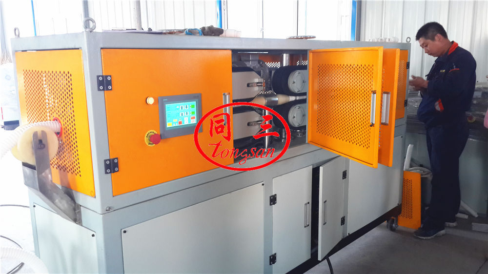 corrugated pipe shrink cutting machine