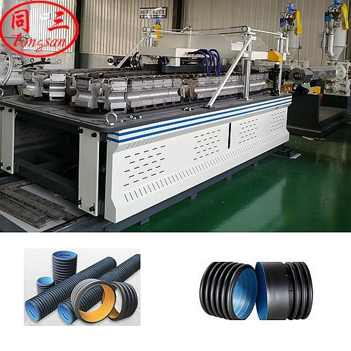 DWC pipe machine extruder