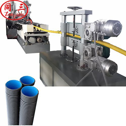 HDPE double wall corrugated pipe machine plant