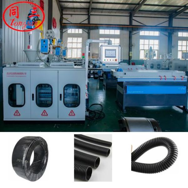 best quality single wall pe corrugated pipe machine 32mm