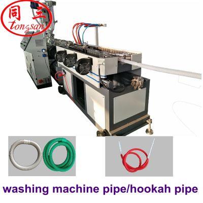 washing machine water drain hose making machine/ flexible corrugated drain pipe machine