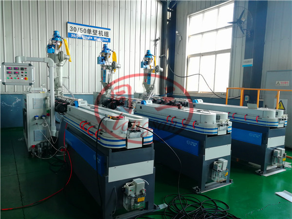 5-50mm high speed corrugated pipe machine