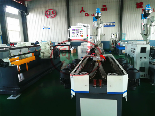 plastic pipe corrugator machine