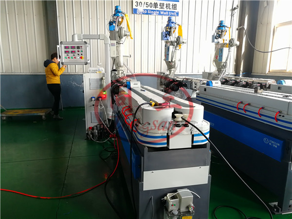 high speed corrugator pipe machine