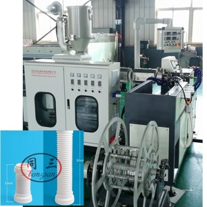 Toilet Wash Room Extension Shrinkable Drain Hose Pipe Making Extruder Machine Factory Supplier