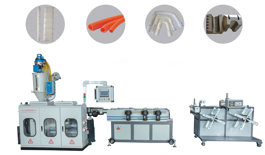 single wall corrugated pipe machine