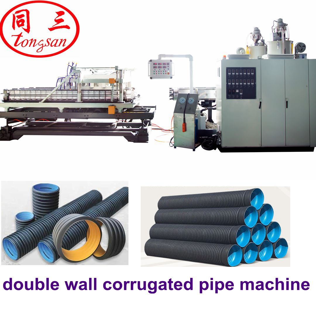 double wall corrugated water pipe machine