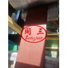 Wood Plastic WPC Summerhouse Profile Mold Machine