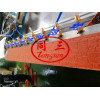 Wood Plastic WPC Handrail Making Machine