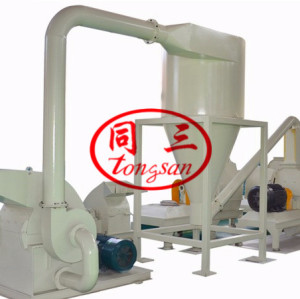 Rice Husk Powder Grinding Machine Grinder Miller