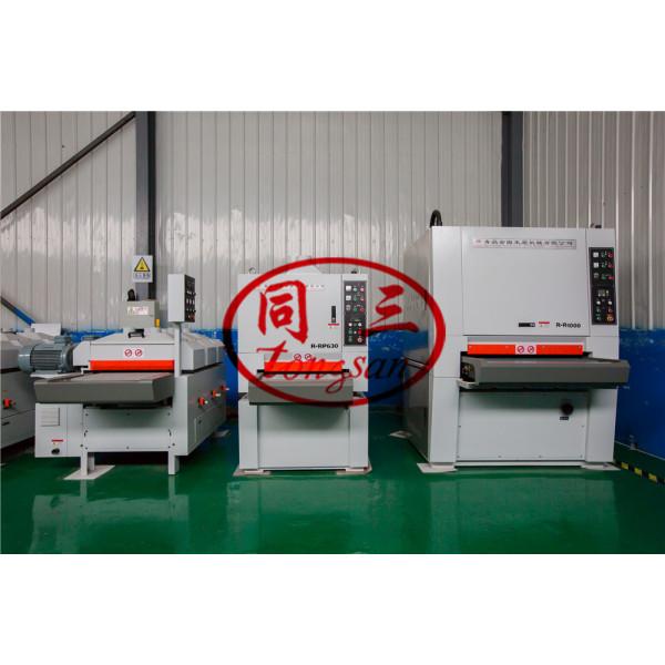 HG-600 Horizontal WPC Brushing Brusher Machine With Three Groups Brushes