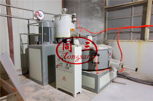 Wood And Plastic Composite Mixer WPC Mixing Machine China Wood Plastic WPC Machine
