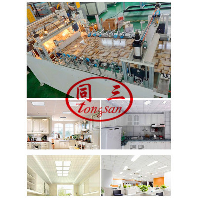 with Lamination Complete PVC Profle Panel Production Line/PVC Ceiling Making Machine