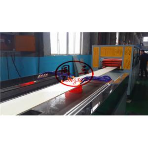 PVC WPC Skirt Panel Making Machine