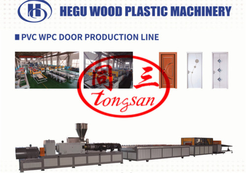 WPC PVC Door Making Machine Turnkey Plant With All Auxiliary Machines