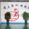 China New Year Holiday is Over, Start Work, Welcome Inquiry !