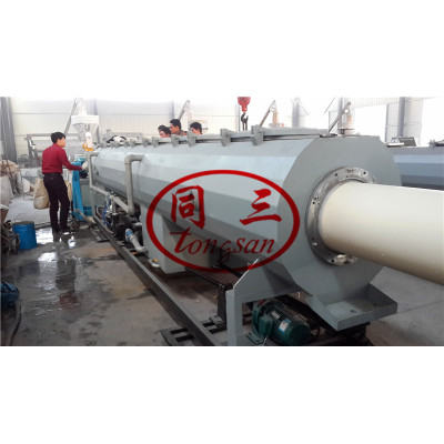 PVC Water Pipe Extruder Making Machine / PVC Pipe Maker Machine